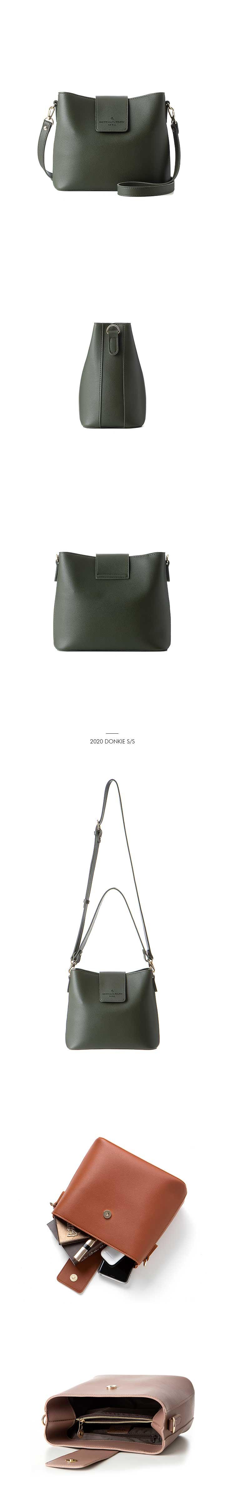돈키(DONKIE) 파인애플 백 (카키) - D1026KH