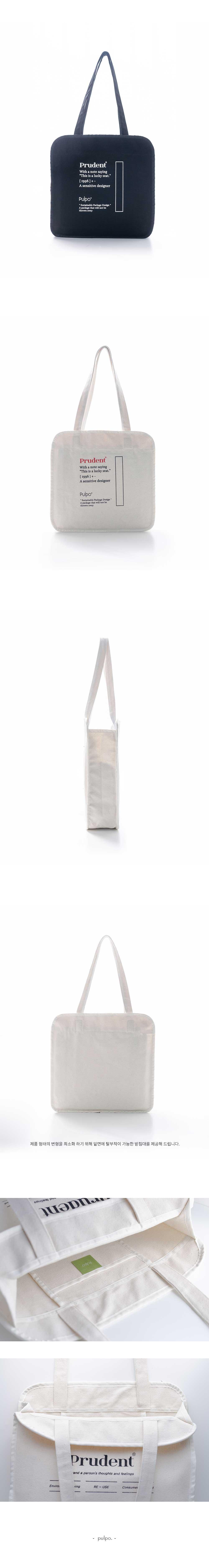 풀포(PULPO) Rectangle Ecobag - P001R_IV